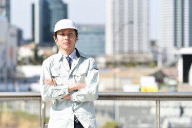 造園施工管理技士と土木施工管理技士の資格に違いはある?どちらの取得が望ましいのか