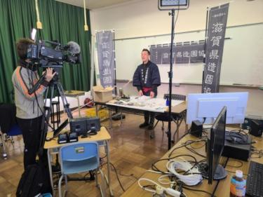 滋賀県造園協会、「苔テラリウム」のオンライン体験教室を実施
