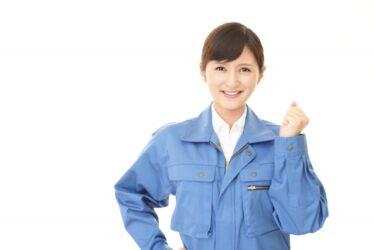 聞きづらい疑問を解決!建設業界、造園業で働く女性のトイレ事情