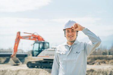 土木施工管理技士の資格とは。造園業ではこの資格が役に立つ?