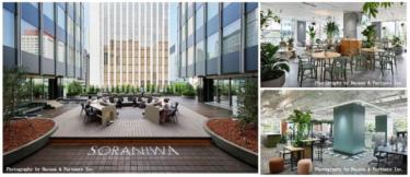 第一園芸、独自の緑化指数が三井デザインテックの新本社に採用