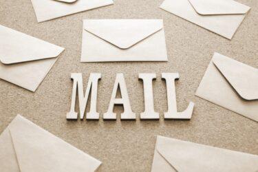 応募先の造園企業にメールで履歴書を送る。気を付けておきたいルールやポイントを紹介