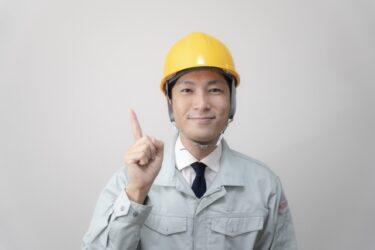 2級土木施工管理技士実地試験の合格率は低い?合格基準や難易度は?