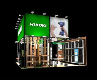 工機ホールディングス、ホームセンター業界最大の総合展示会に出展