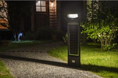 コメリ、夜でも庭を明るくするガーデンライトを発売